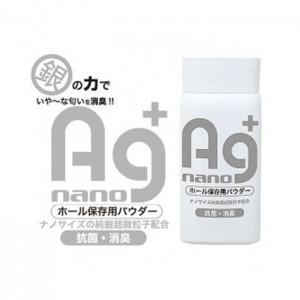 AG+ NANO POWDER HOLE