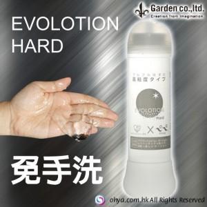 EVOLOTION HARD 免手洗不易乾潤滑劑