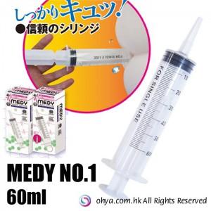 MEDY NO.1 角色扮演浣腸注射器 60ML