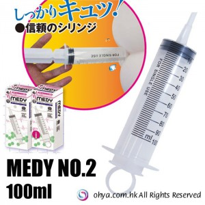 MEDY NO.2 角色扮演浣腸注射器 100ML