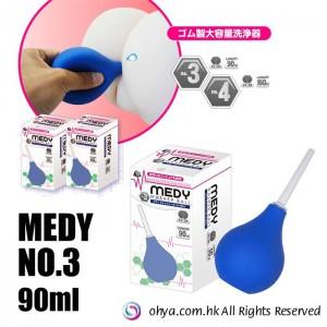 MEDY NO.3 角色扮演浣腸注射器 90ML