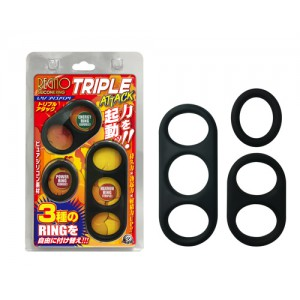 Regno矽環三重增強持久力套裝