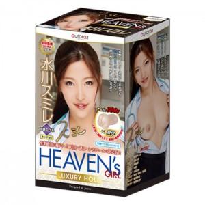 HEAVEN's GIRL-LUXURY HOLE-水川蓳