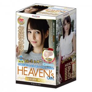 HEAVEN's GIRL-LUXURY HOLE-坂咲美穗