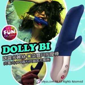 FUN FACTORY DOLLY BI