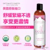 Intimate Earth Soothe Anal Anitibacterial Glide 60ml