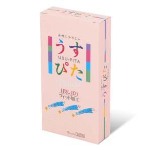 Usu-Pita Deluxe 2000 12's Pack Latex Condom