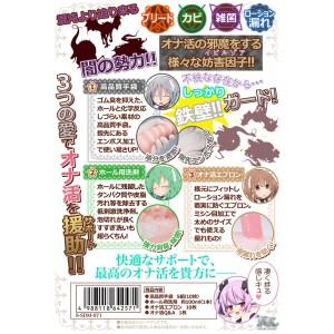 Kirerukiteru-自慰器配件套裝