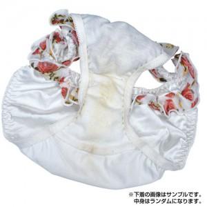 有味內褲 JKJD 03