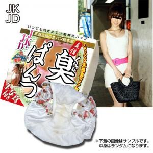有味內褲 JKJD 04