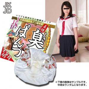 有味內褲 JKJD 09