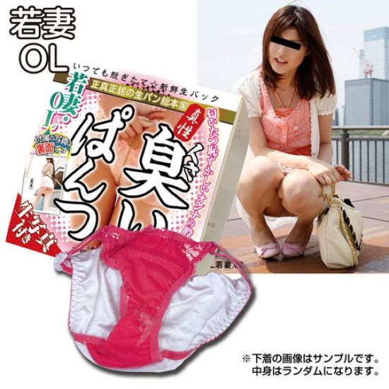 有味內褲 若妻OL 02