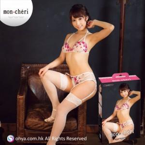 MON CHERI - MON011