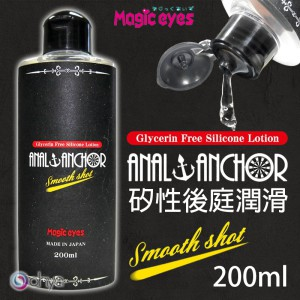 MAGIC EYES ANAL ANCHOR 矽性後庭潤滑液
