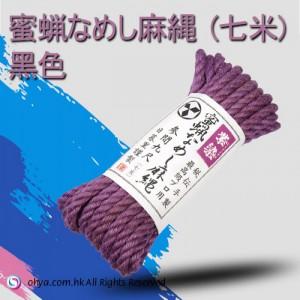 NPG最高級蜜蝋麻縄-7米紫色