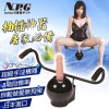 NPG 超級手淫機器-手柄式