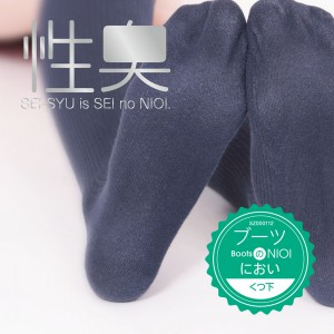 性臭女子校生-長筒棉襪的氣味