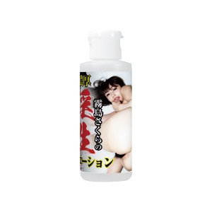 NPG -霧島櫻淫臭潤滑油-80ml