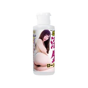 NPG -黒川さりな淫臭特濃潤滑油-80ml