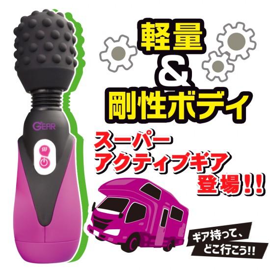 GEAR 凸凹高性能震動棒-紫色