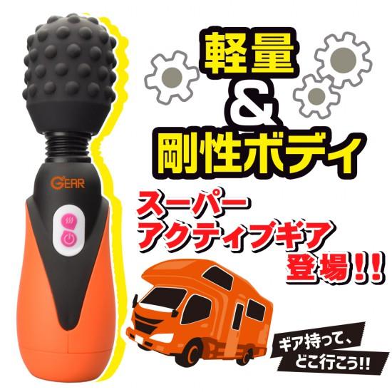 GEAR 凸凹高性能震動棒-橙色