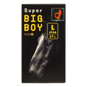 SUPER BIG BOY 58MM (JAPAN EDITION) 12'S PACK