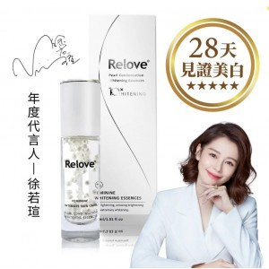 Relove Pearl Condensat ion Whitening Essences