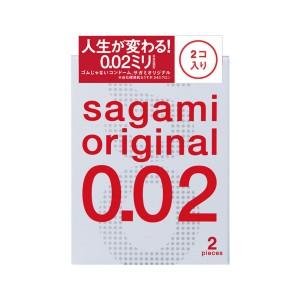 SAGAMI ORIGINAL 0.02-2片裝
