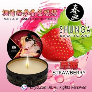 SHUNGA - CANDLE STRAWBERRY 30ML