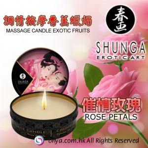 SHUNGA - CANDLE ROSE PETALS 30ML
