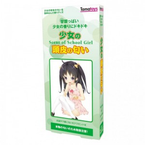 REAL SCENT OF GIRL - SPORTS CLUB SHOJO AROMA BOTTLE
