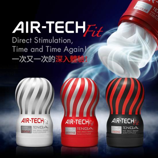 TENGA AIR TECH FIT 飛機杯-標準