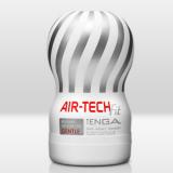 TENGA AIR TECH FIT 飛機杯-柔軟