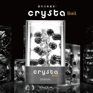 TENGA Crysta Ball 魔球-飛機杯