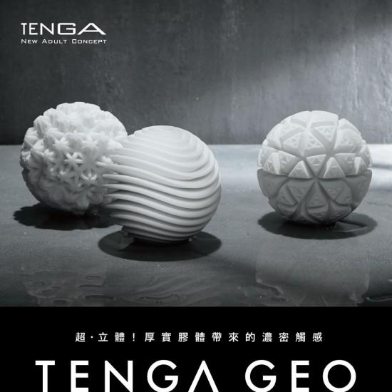 TENGA GEO AQUA