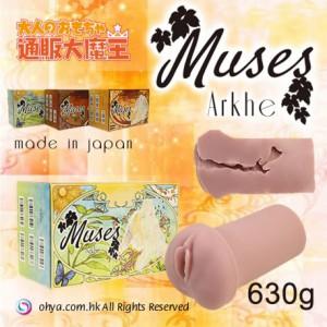 日本大魔王-MUSE ARKHE
