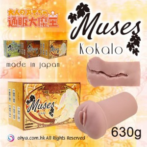 日本大魔王-MUSE KOKALO