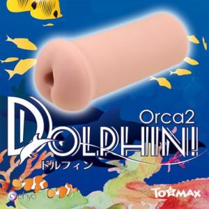 日本大魔王-Dolphin