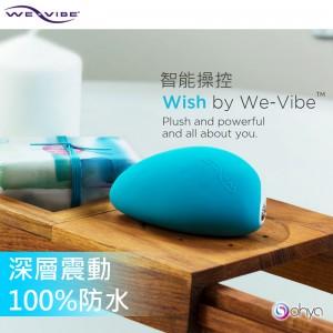 We-Vibe Wish