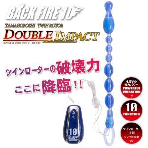 BACK FIRE 10段 後庭震動拉殊加大版-藍色