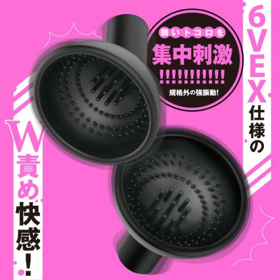 EXE-6VEX 三次元乳頭震動器