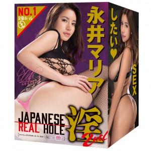 JAPANESE REAL HOLE 淫2代 永井瑪利亞 名器飛機杯