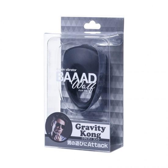 Bad Wolf Gravity Kong