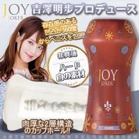 Joy Joker-刺激版