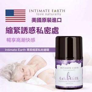 Intimate Earth Embrace 女性縮緊私處30ml
