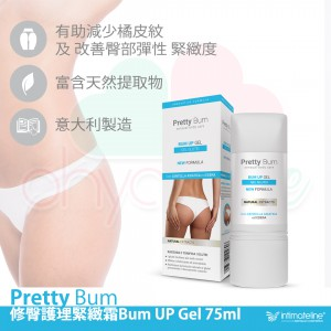 Pretty Bum - Bum Up Gel 75ml