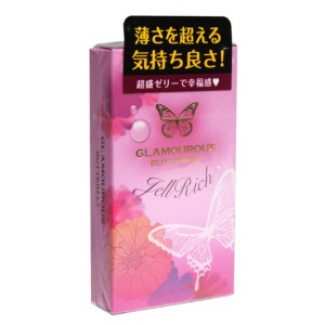 JEX GLAMOUROUS BUTTERFLY JELLY RICH