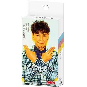 YUBIDOM for Mens 男士手指套-20片