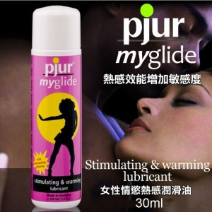 pjur myglide stimulation 30ml Water-based Lubricant