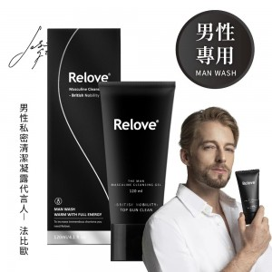 Relove Men's Masculine Cleansing gel 120ml